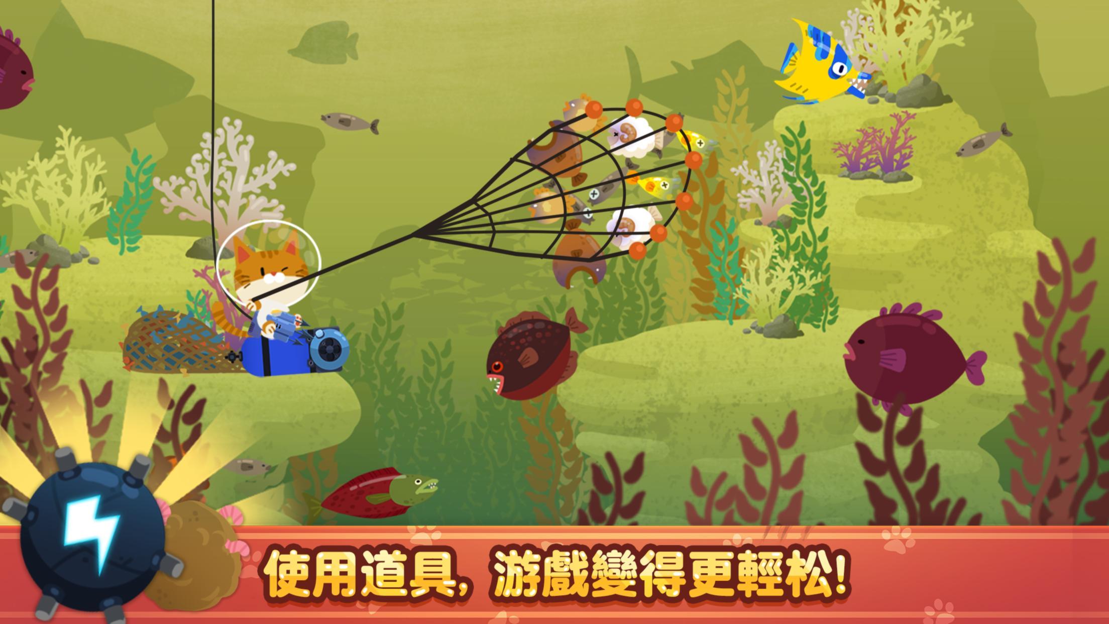 捕鱼猫游戏安卓版