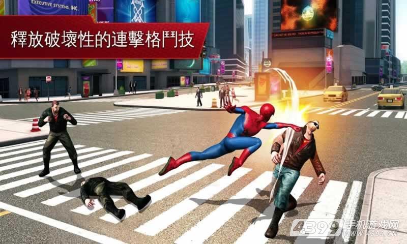 超凡蜘蛛侠2游戏安卓版