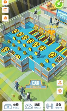 游泳健身了解一下无限金币版下载